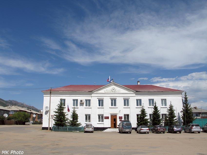 Администрация посёлка Баргузин