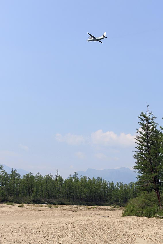 Самолёт Ан-24