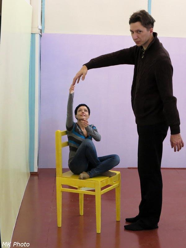 Уменьшающий стул