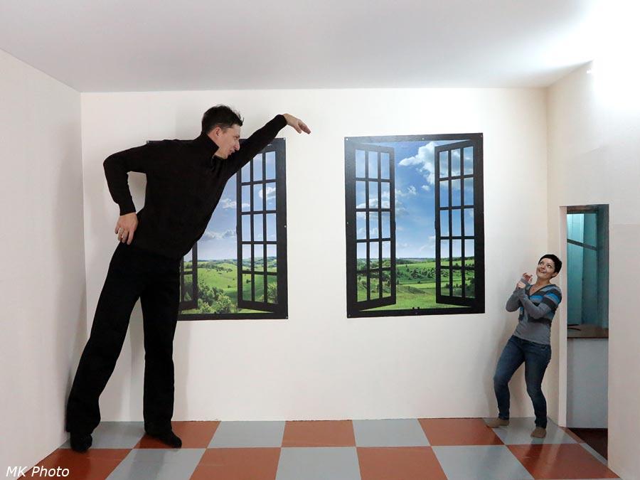 Комната иллюзий