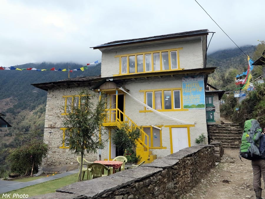 Отель Yellow Top