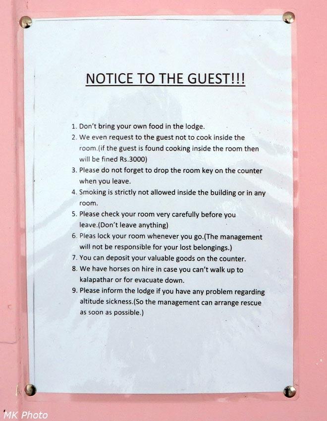 Информационный листок в комнате