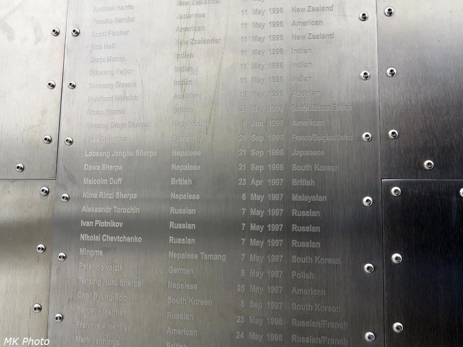 Памятник погибшим альпинистам