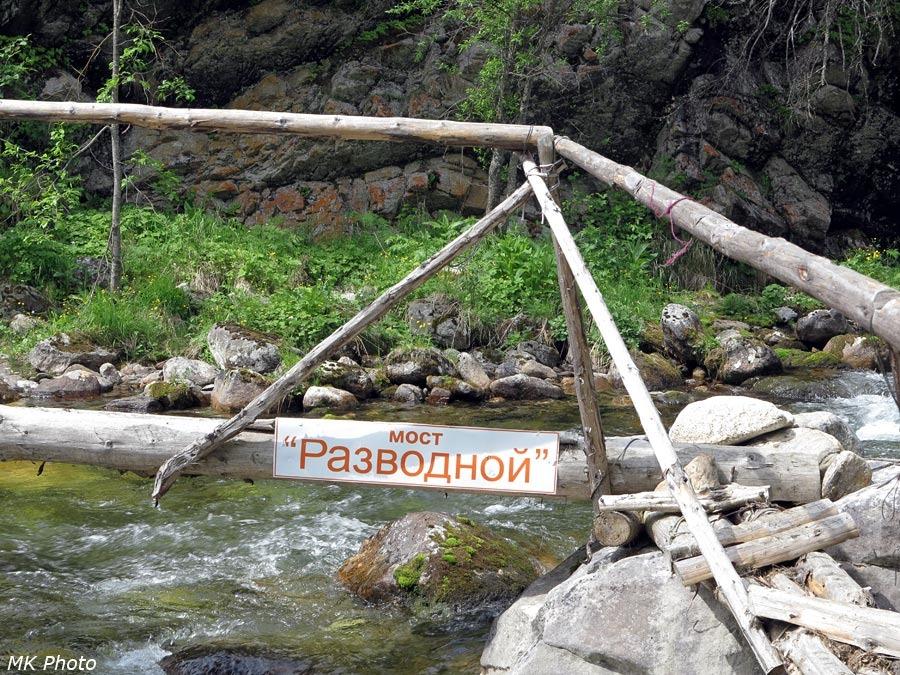 Мост через Бабху
