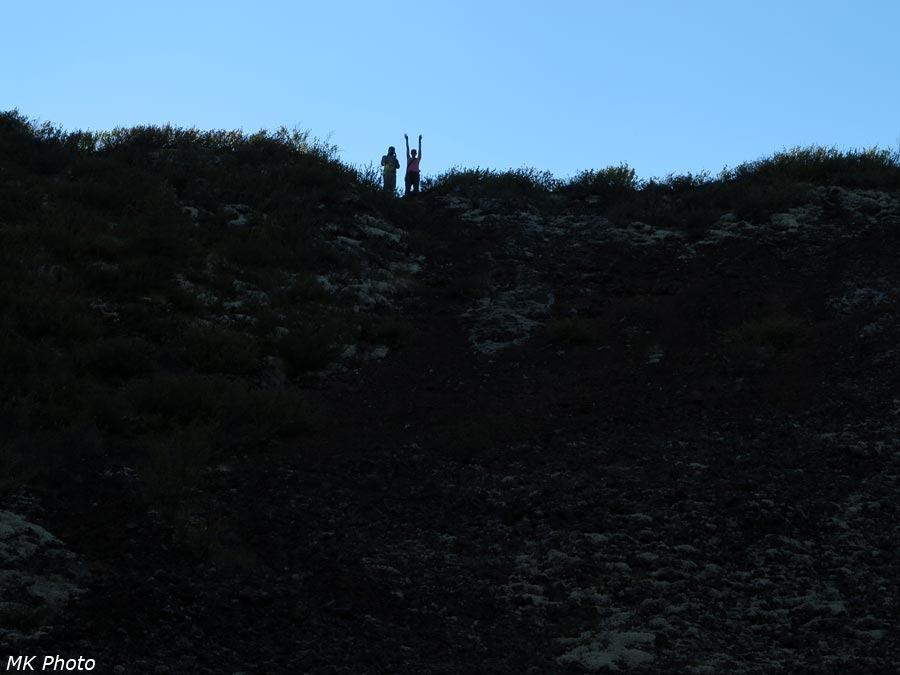 Саша и Марина наверху вулкана