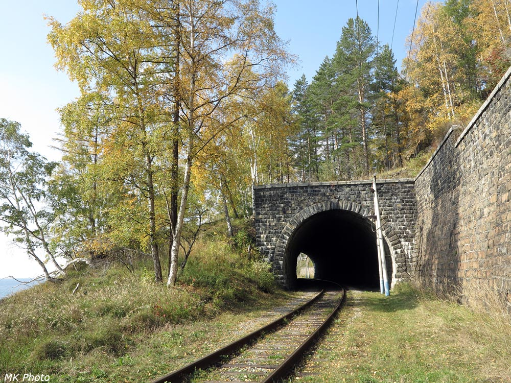 Тоннель 10