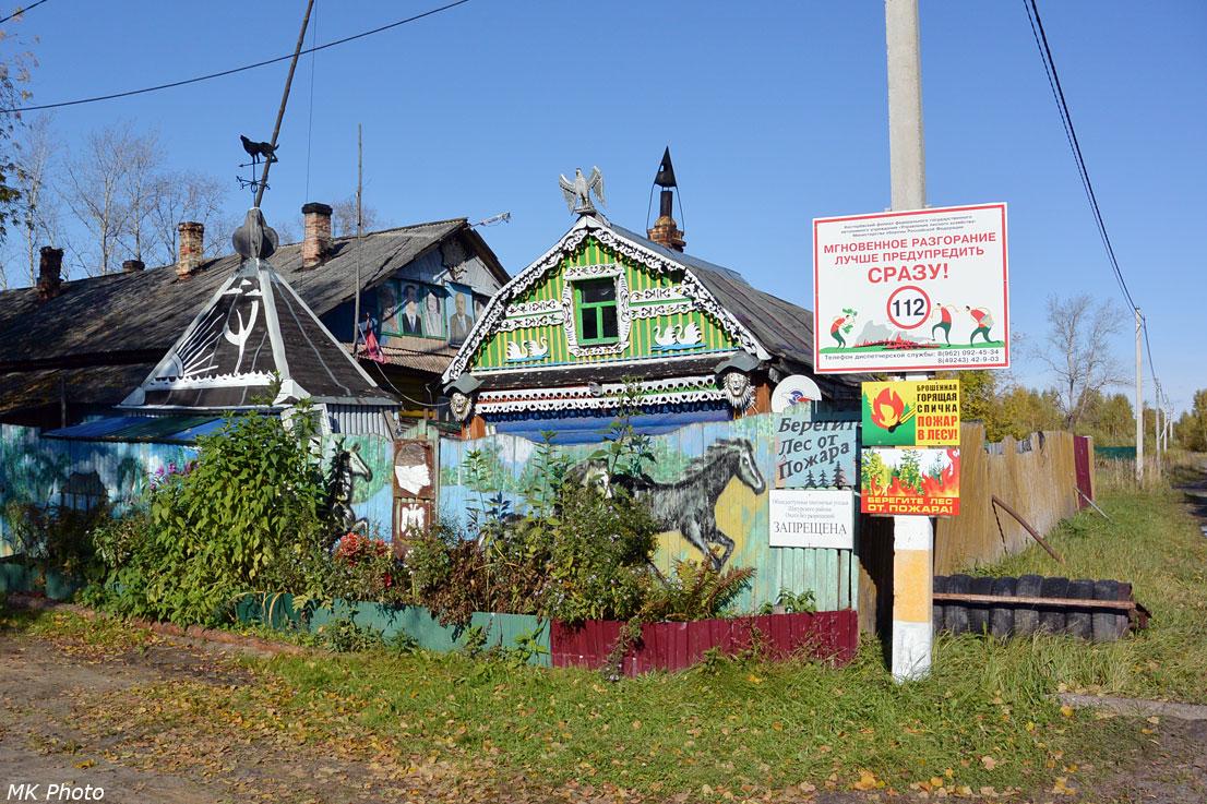 Жилой дом в Северной Гриве