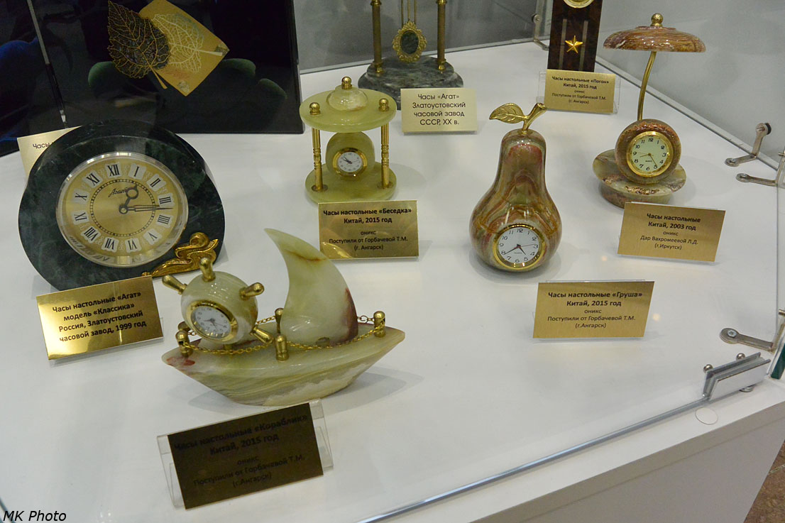 Современные часы