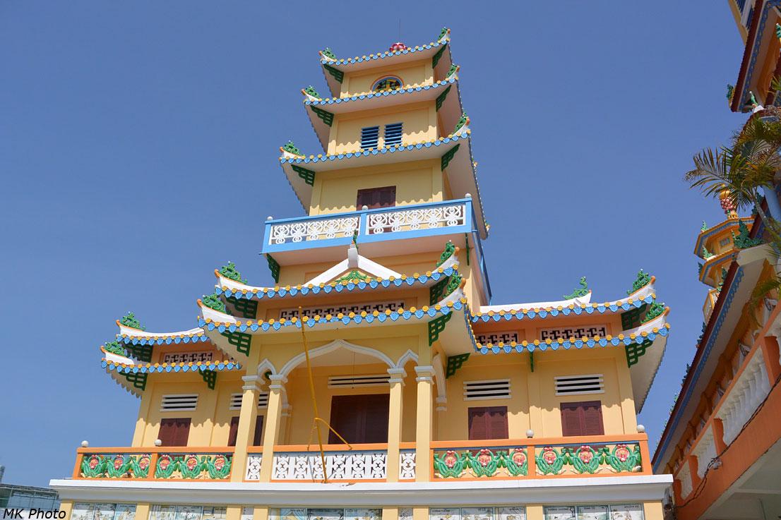 Храм каодаизма