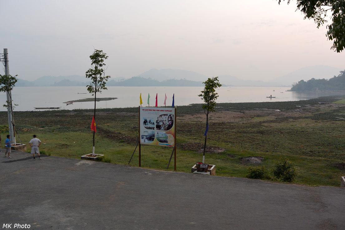 Озеро Лак в дыму