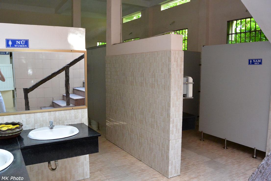 Совмещённый туалет