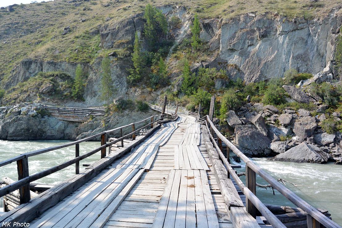 Мост через Аргут
