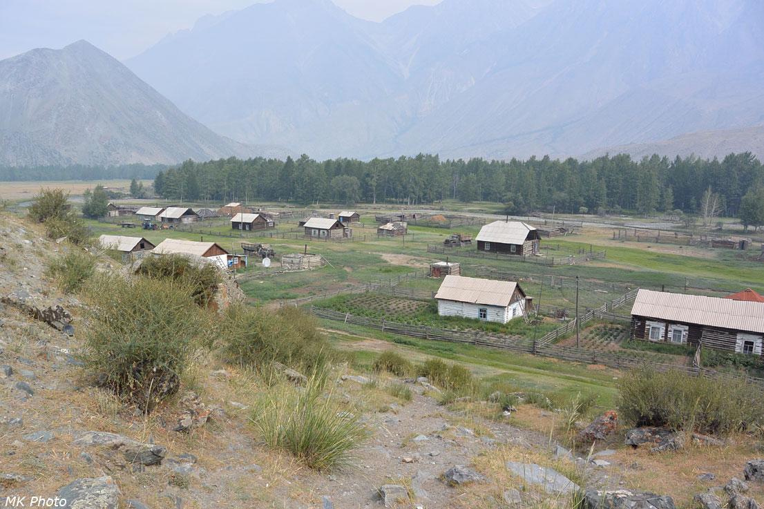 Деревня Аргут