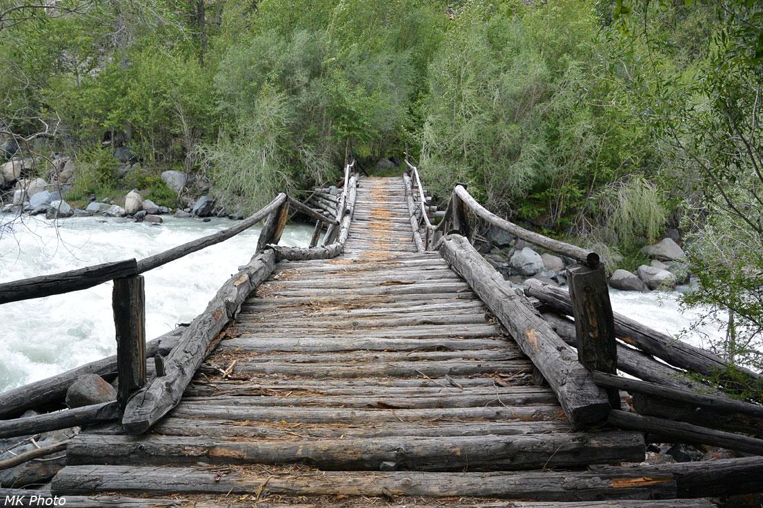 Мост через Кулагаш