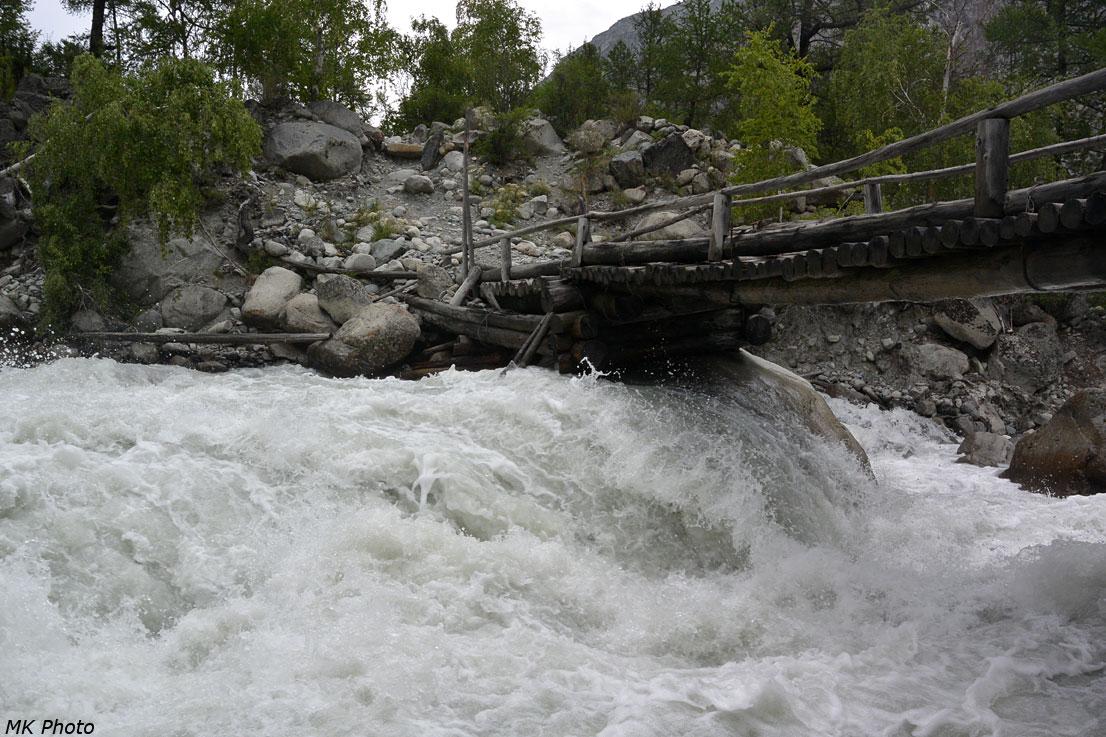 Мост через Иедыгем