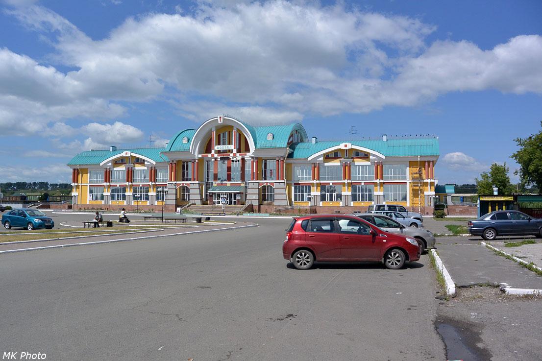 Вокзал Бийск