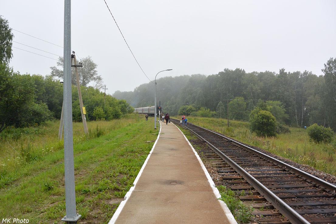 О/п 44 км