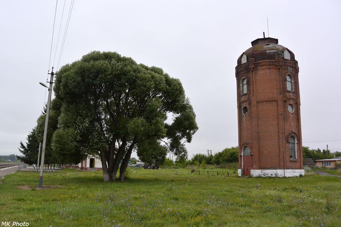 Водонапорная башня на ст. Овчинниково