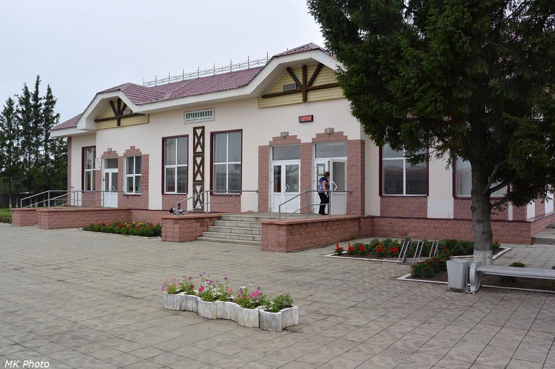 Вокзал Овчинниково