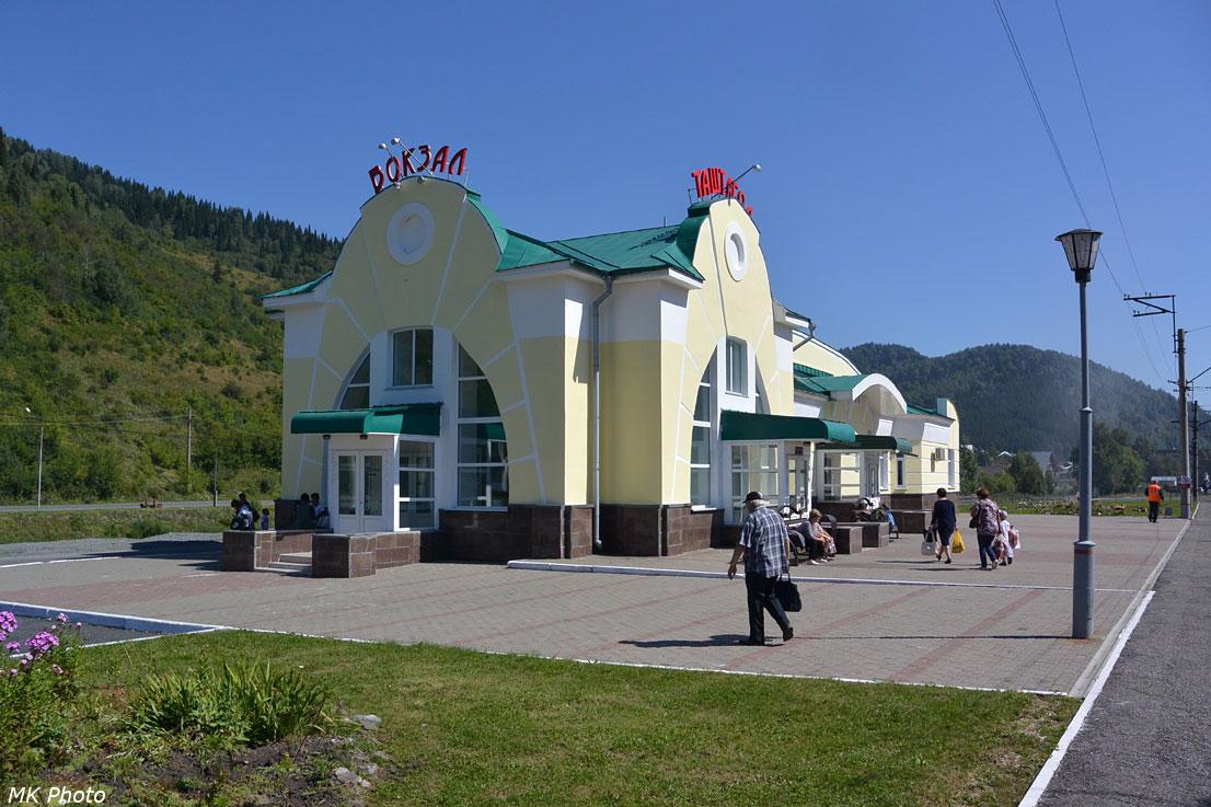Вокзал Таштагол