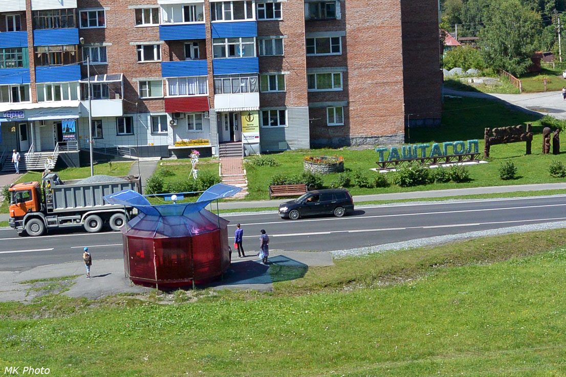 Автобусная остановка у о/п 571 км