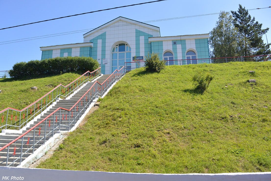 Вокзал Кондома