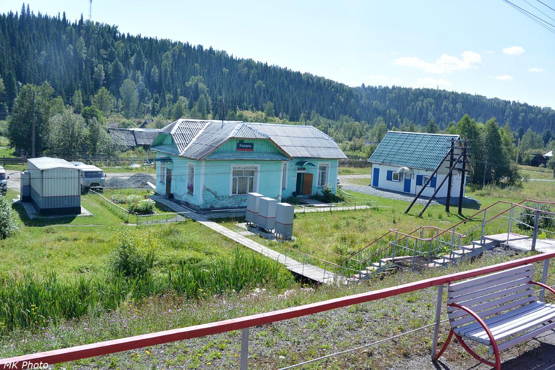Вокзал Калары
