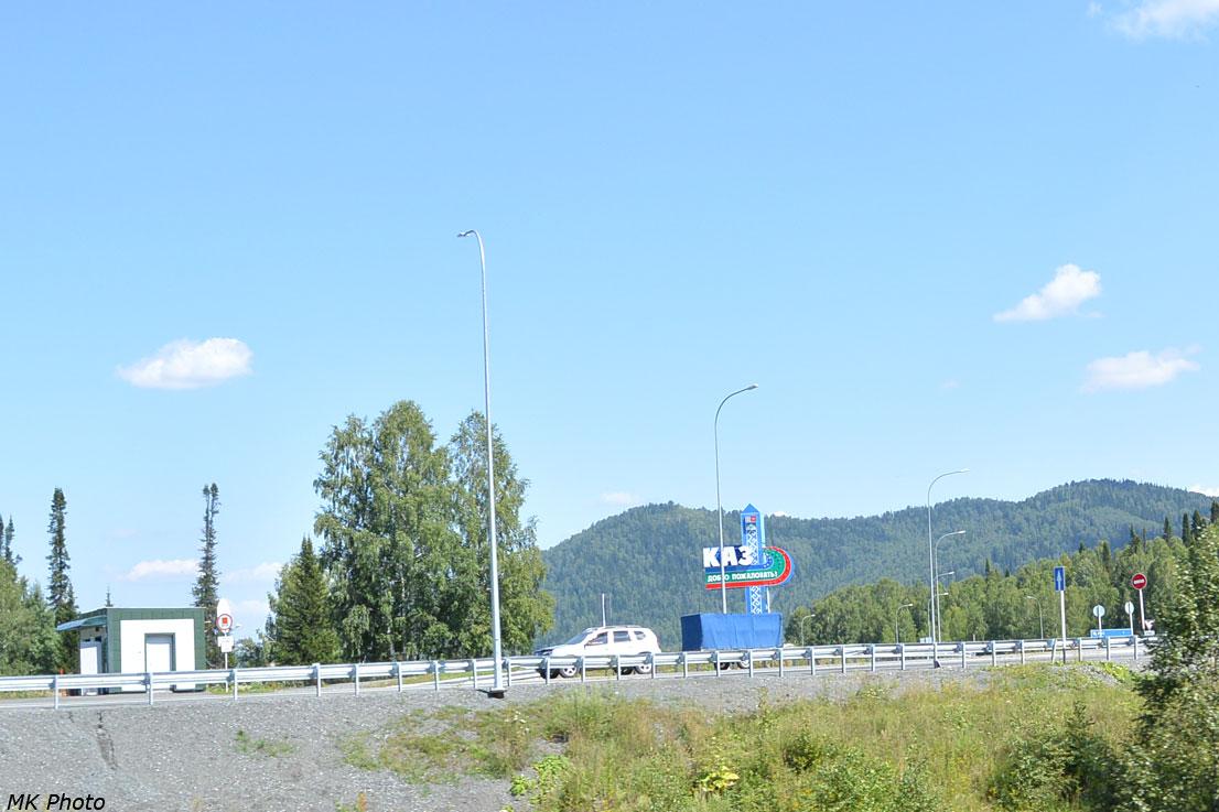 Стела посёлка Каз