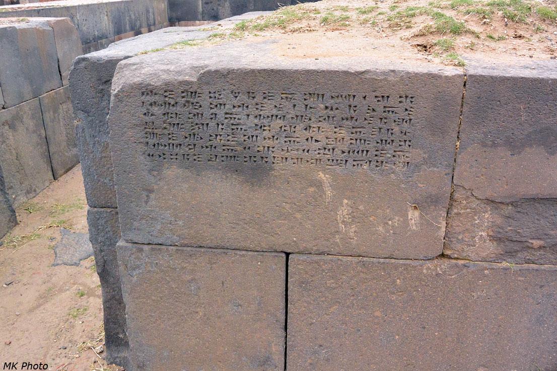 Развалины крепости Эребуни