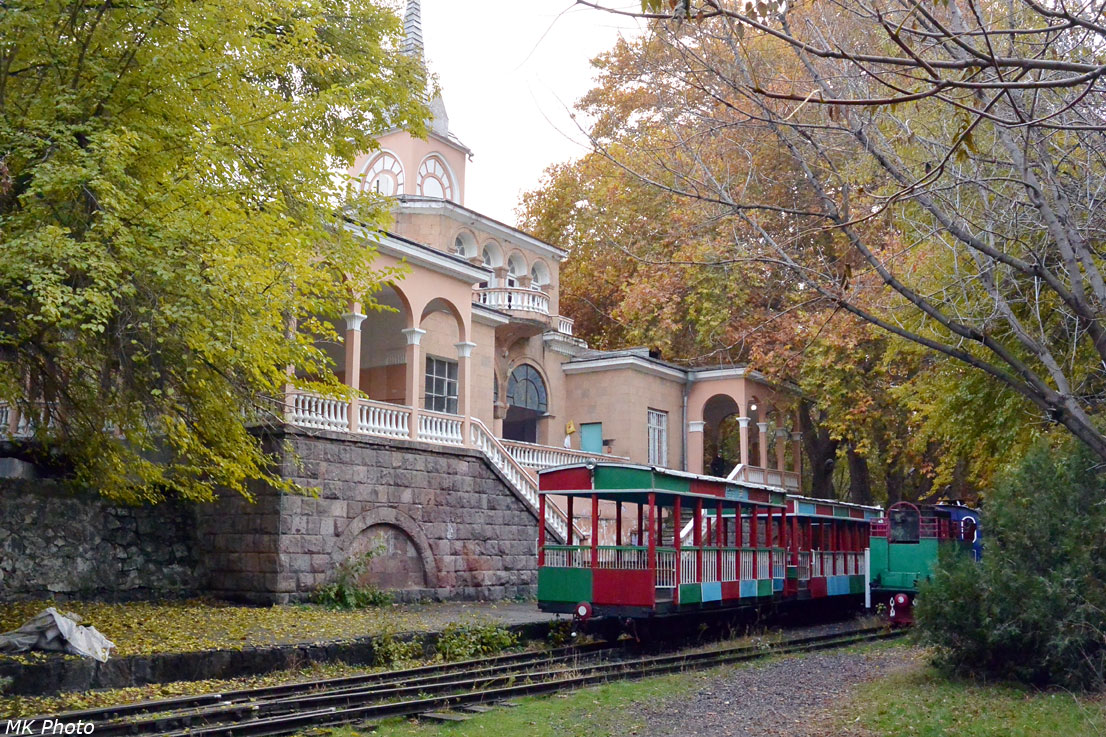 Станция Айреник