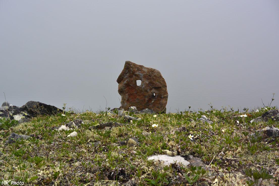 Камень с отверстиями