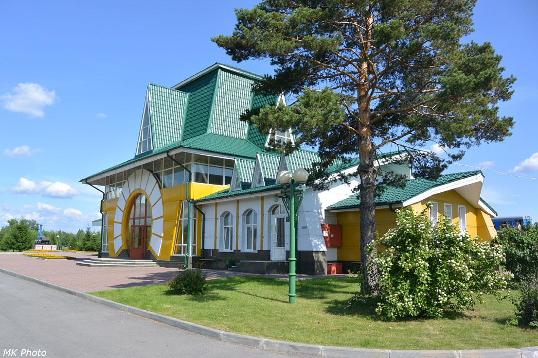 Вокзал Городская
