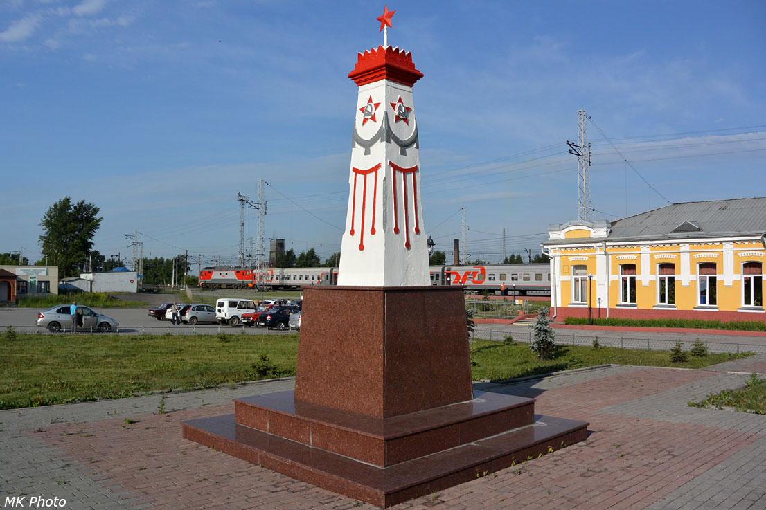 Памятник железнодорожника, участникам мартовского восстания 1919 г.