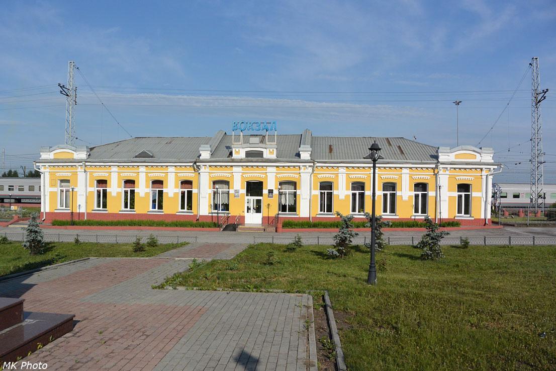 Ленинск-Кузнецкий I