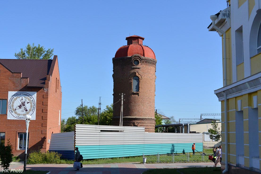 Водонапорная башня на ст. Карасук