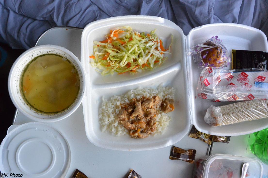 Обед 1-го дня