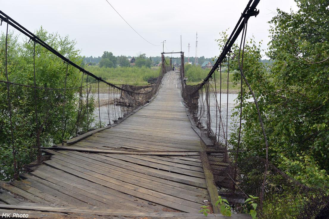 Мост через Снежную