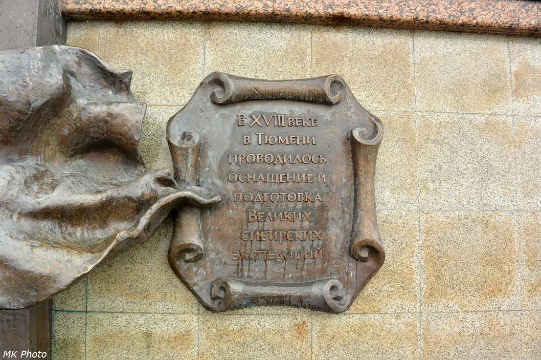 Исторические таблички и скульптуры