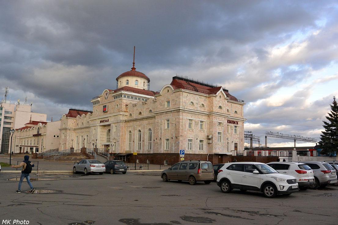 Вокзал Ижевск