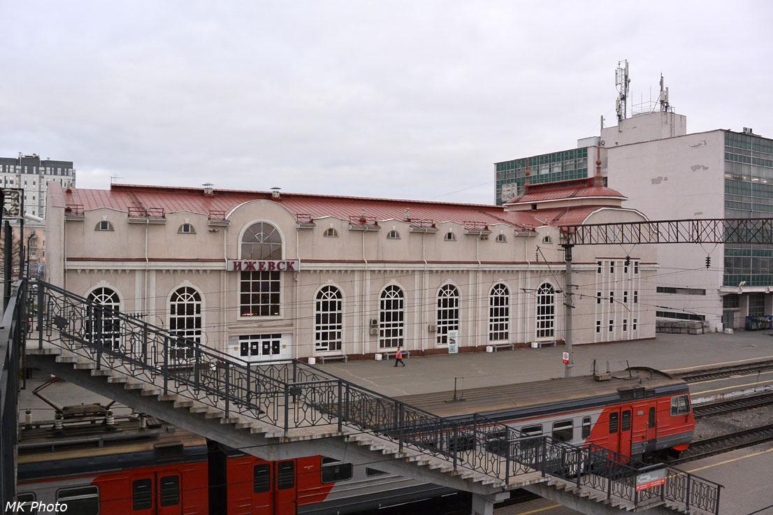 Пригородный вокзал Ижевск