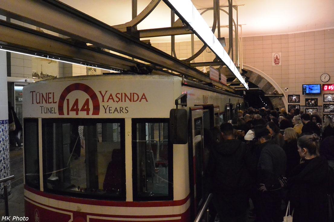 Посадка на нижней станции