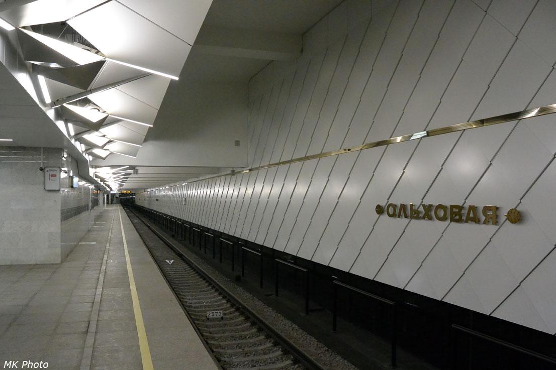Ольховая