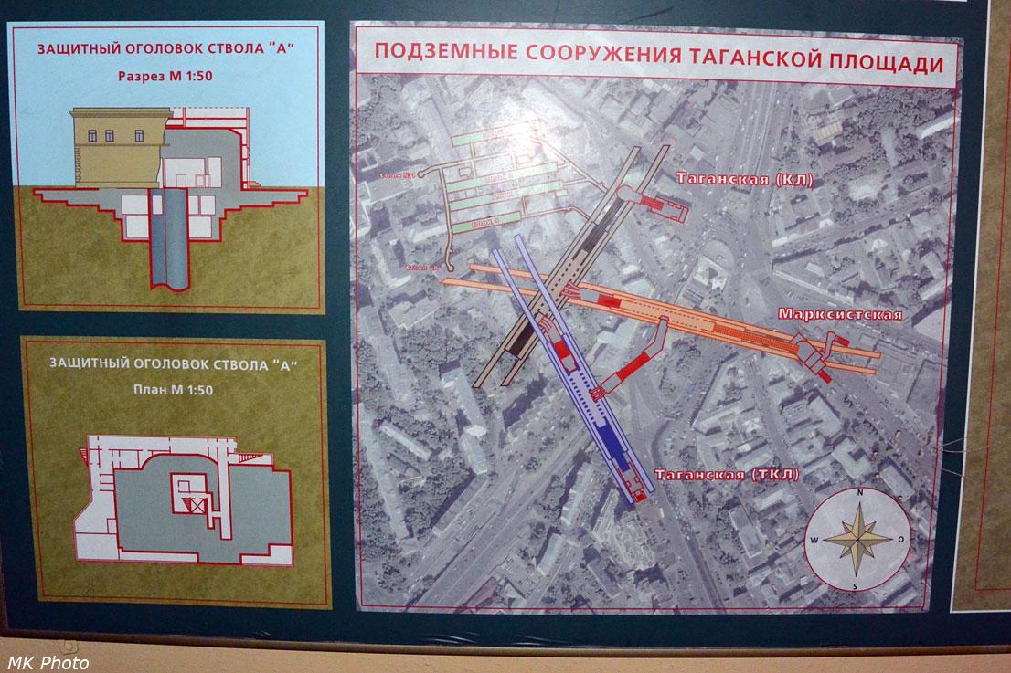 Схема комплекса относительно трёх станций метро