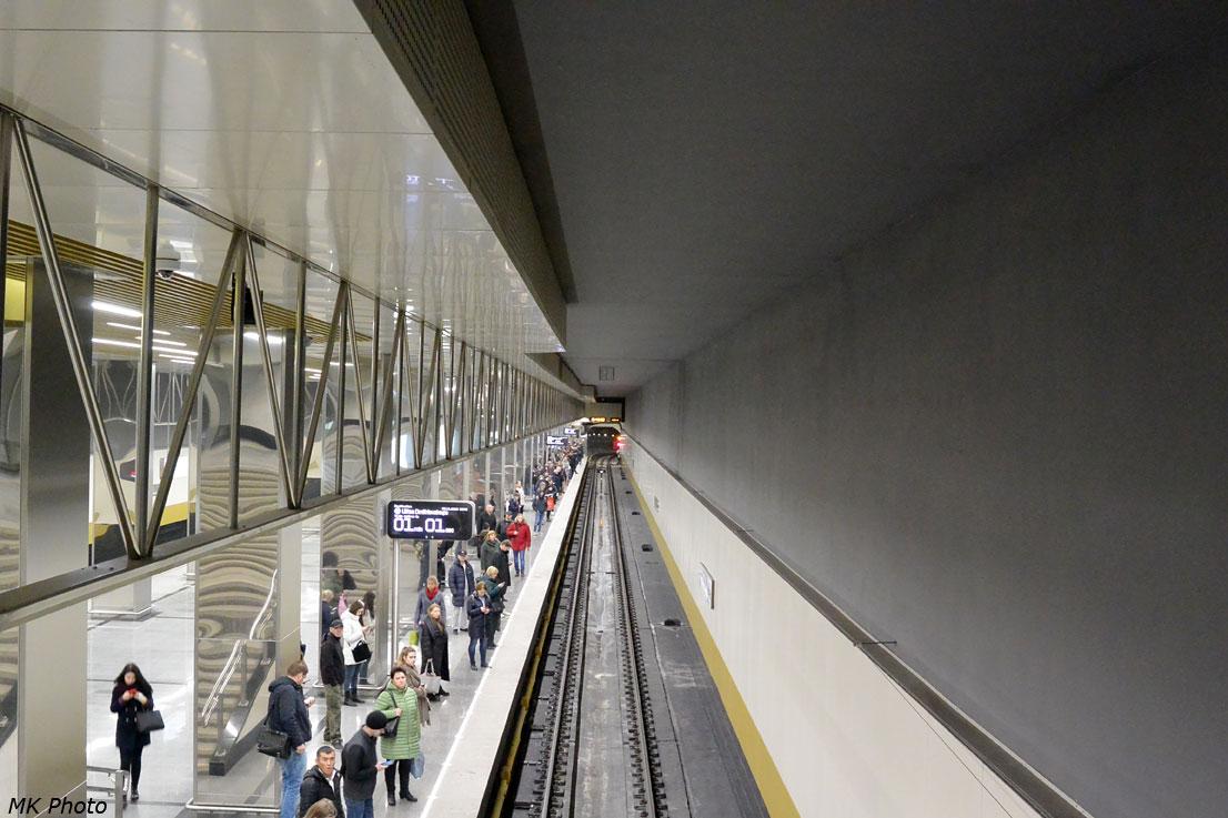 Вид на путь станции Косино