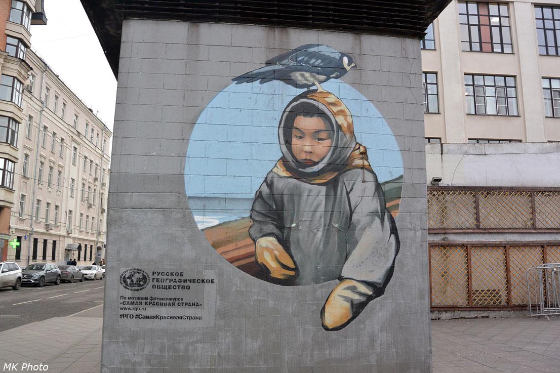 У метро Третьяковская
