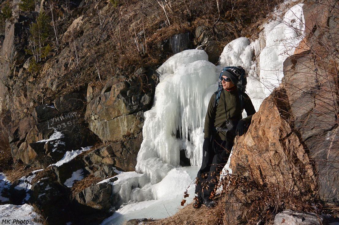 Автор у ледопада