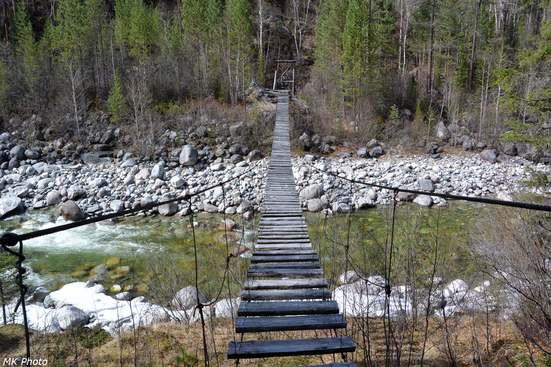 Подвесной мост через Билюты