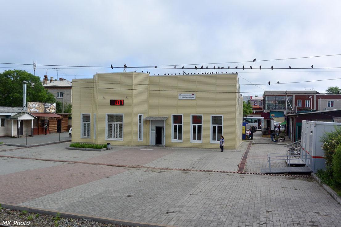 Вокзал Надеждинская