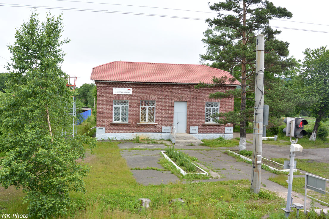 Вокзал Кипарисово