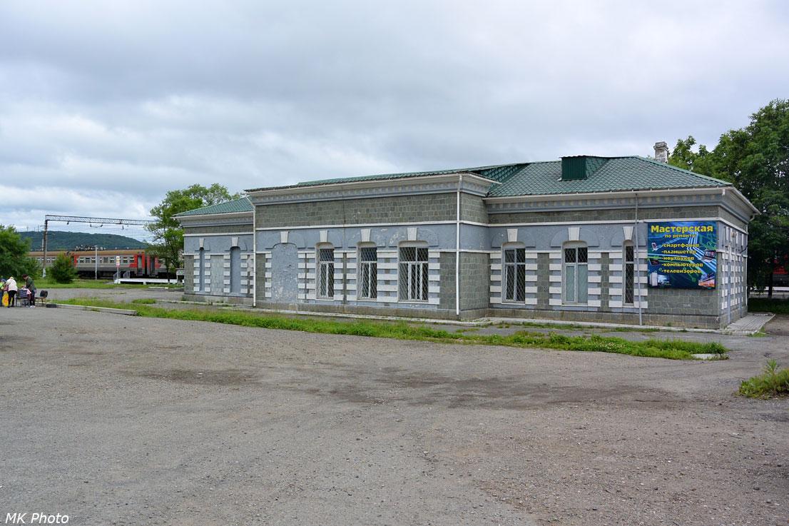 Вокзал Раздольное
